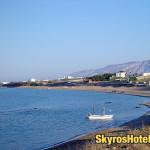 Gyrismata - Skyros