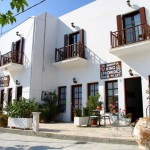 Lykomides Rooms – Skyros Greece